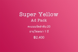 SUPER YELLOW AD PACK