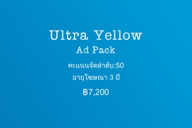 ULTRA YELLOW AD PACK